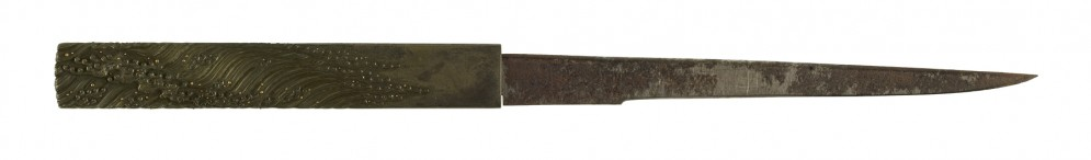 Kozuka with Crashing Waves