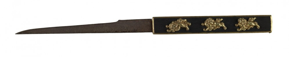 Kozuka with Chinese-style Lions