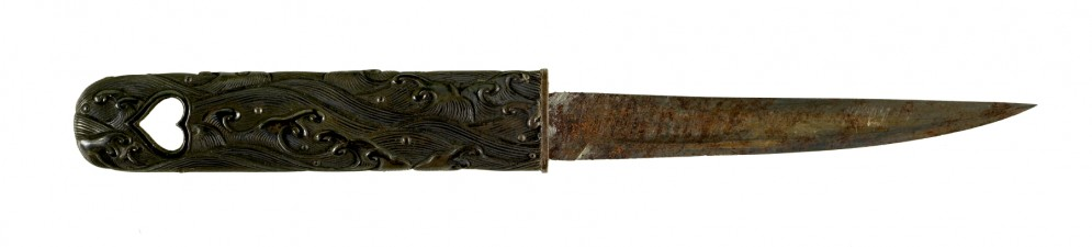 Kozuka with Waves