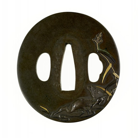 Tsuba with Wading Heron and Reeds