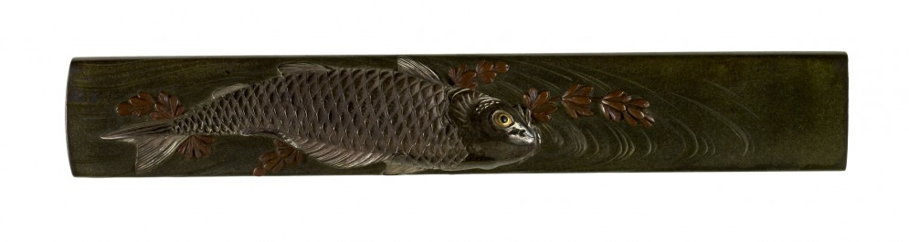 Kozuka with Carp and Water Milfoil