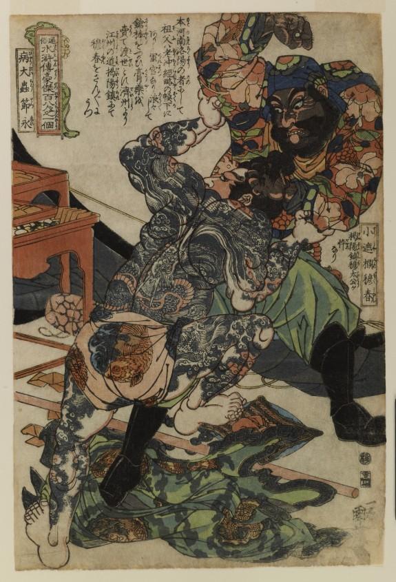 Tsuzoku Suikoden goketsu hyaku-hachi-nin no hitori