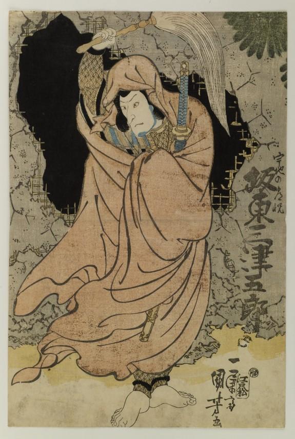 Bando Mitsugoro III (or IV) as Daruma