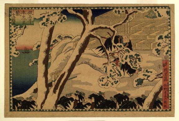 Kanadehon chushingura
