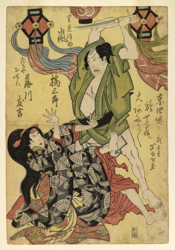 Arashi Kitsusaburo II Attacks Fujikawa Tomokichi I