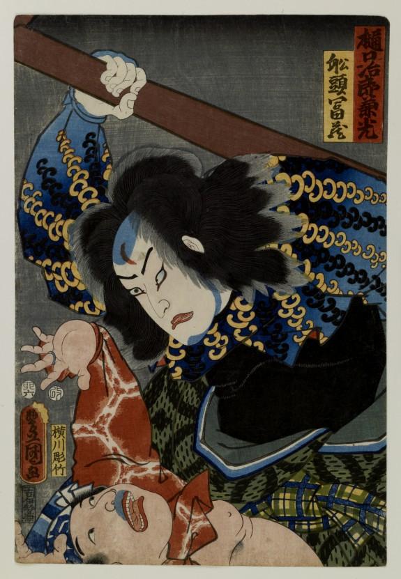 Fight Scene with Higuchi Jiro Kenko