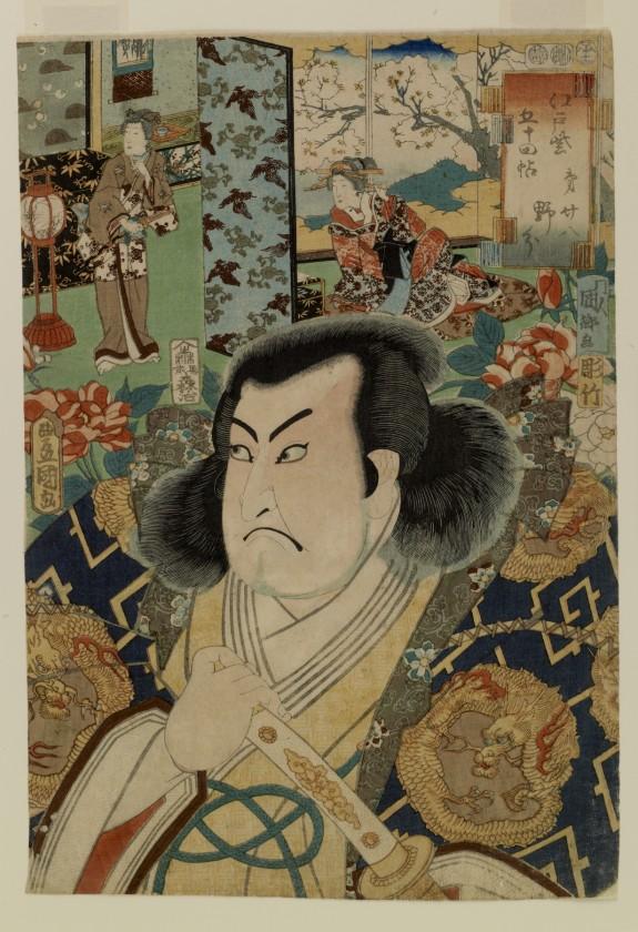 Edo Murasaki Gojuyon-cho