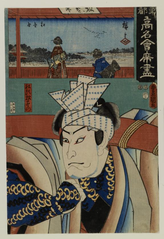 Head portrait, view from Shountei(?)