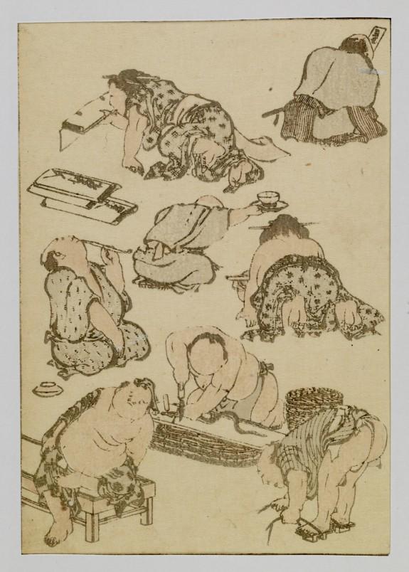 Leaf from Hokusai Manga