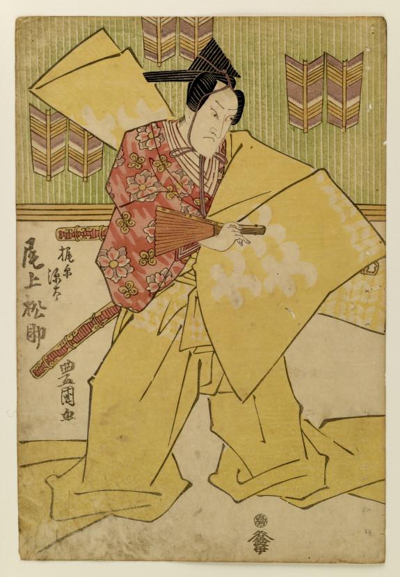 Kajiwara Genta tells of crossing Ujigawa