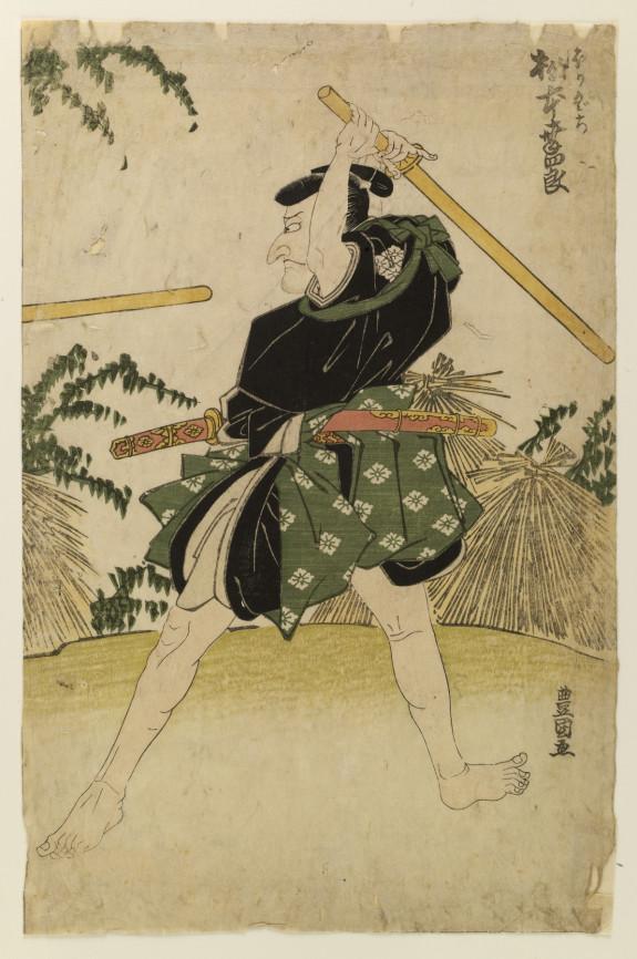 Matsumoto Koshiro V as Nakaguchi, fighting