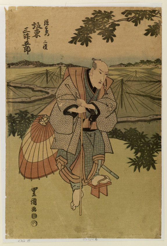 Iwai Hanshiro IV or V as Umegawa; Bando Mitsugoro III as Magoemon