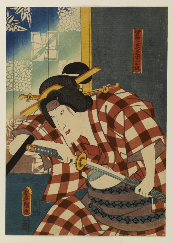 Edo geisha play-fights with Osaka geisha