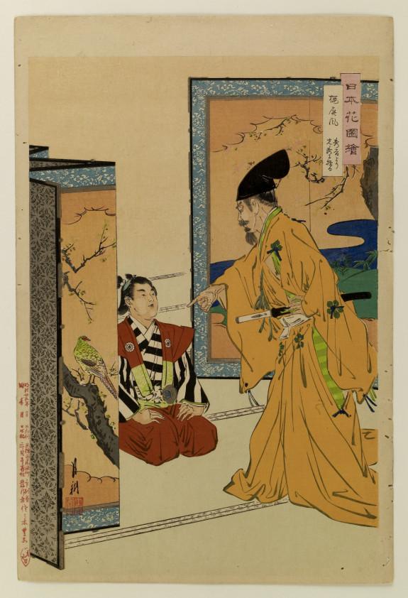 Toyotomi Hideyoshi and Akechi Mitsuhide