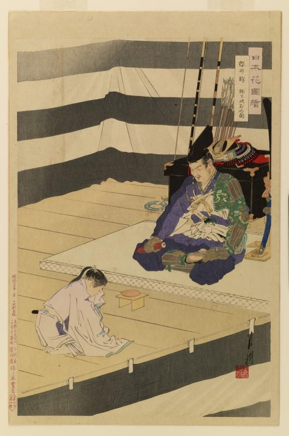 Nihon hana zue