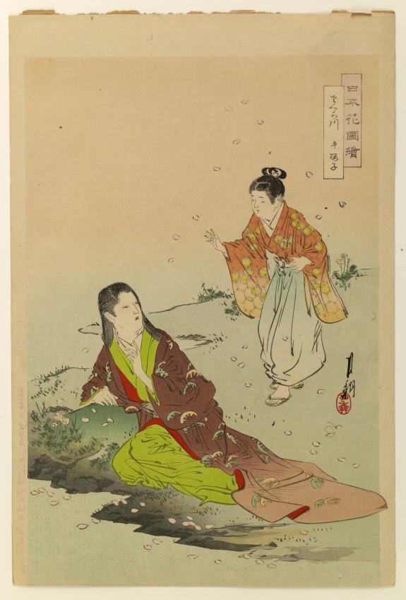 Taira Sakurako watches a child approach