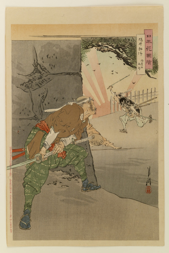 Samurai spying on another samurai
