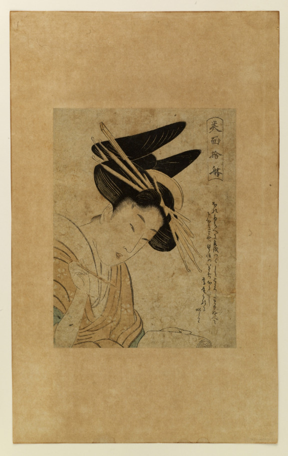 Courtesan with paper and brush