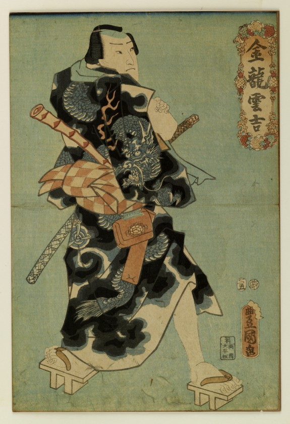 Kinryu Unkichi Wearing a Dragon Kimono