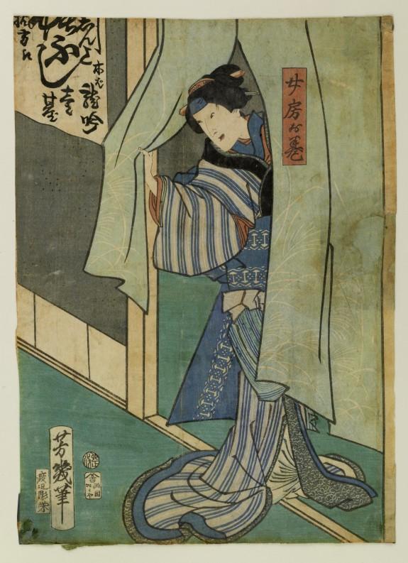 The Kabuki Role: Wife Omaki