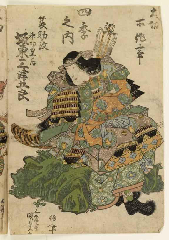 Bando Mitsugoro III or IV as Empress Jingo Kogo