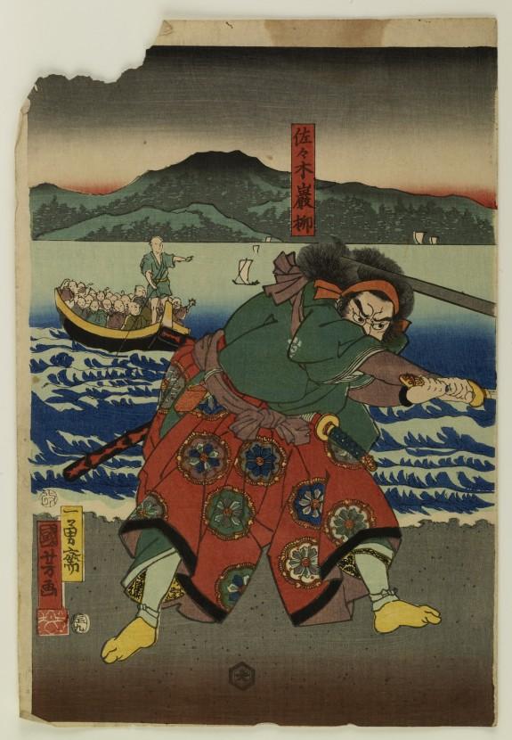Sasaki Genryu in a Sword Fight on a Beach