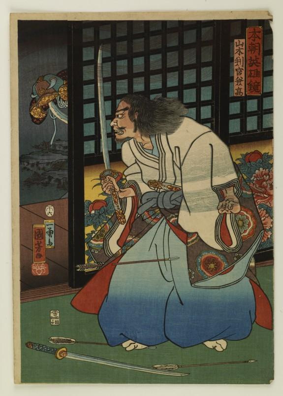 Honcho eiyu kagami