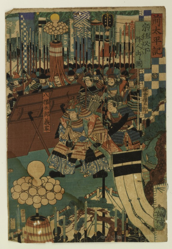 Zen Taiheiki