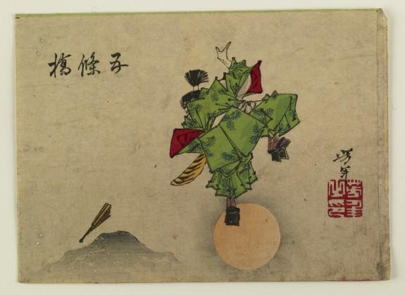 Yoshitoshi ryakuga