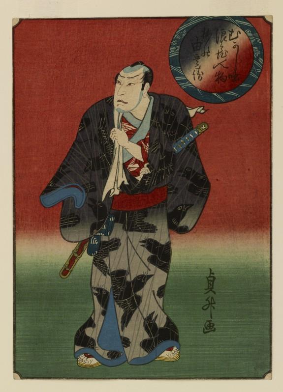 Mukashi banashi Naniwa jimbutsu Ume no Yoshibei