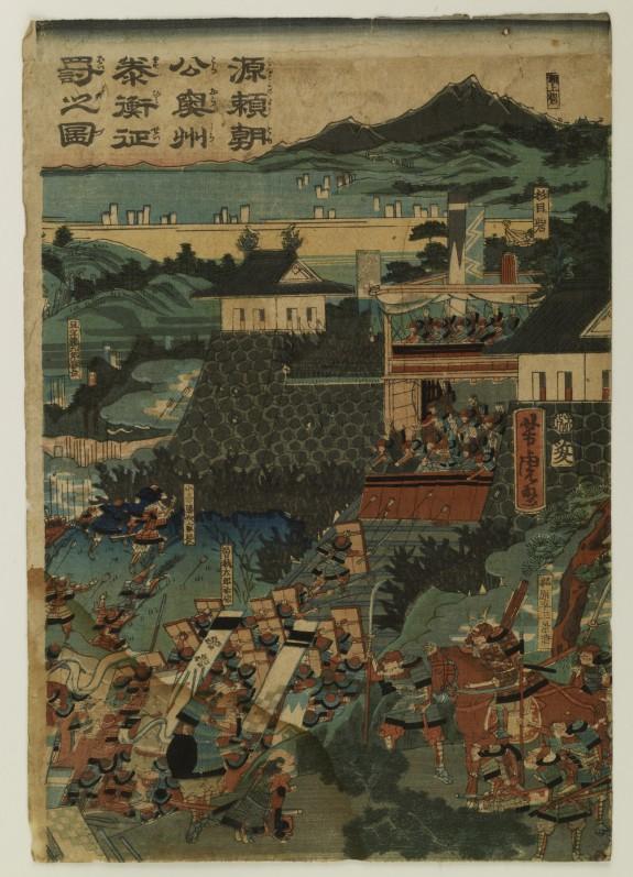 Minamoto no Yoritomo ko Oshu Yasuhira seibai no zu