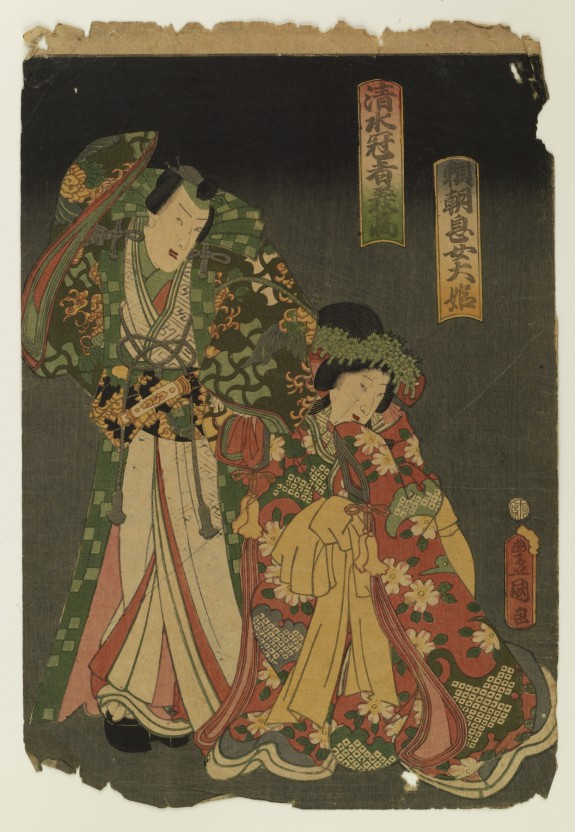 Yoritomo's Oldest Daughter and Yoshitaka