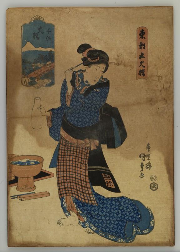 Geisha Standing, Holding Sake Bottle