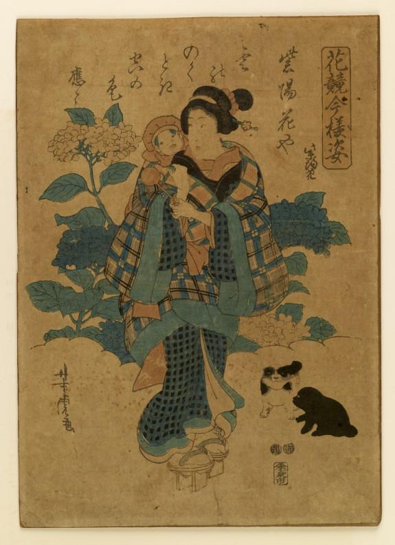 Kakyo imayo sugata