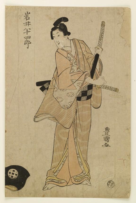 Iwai Hanshiro V