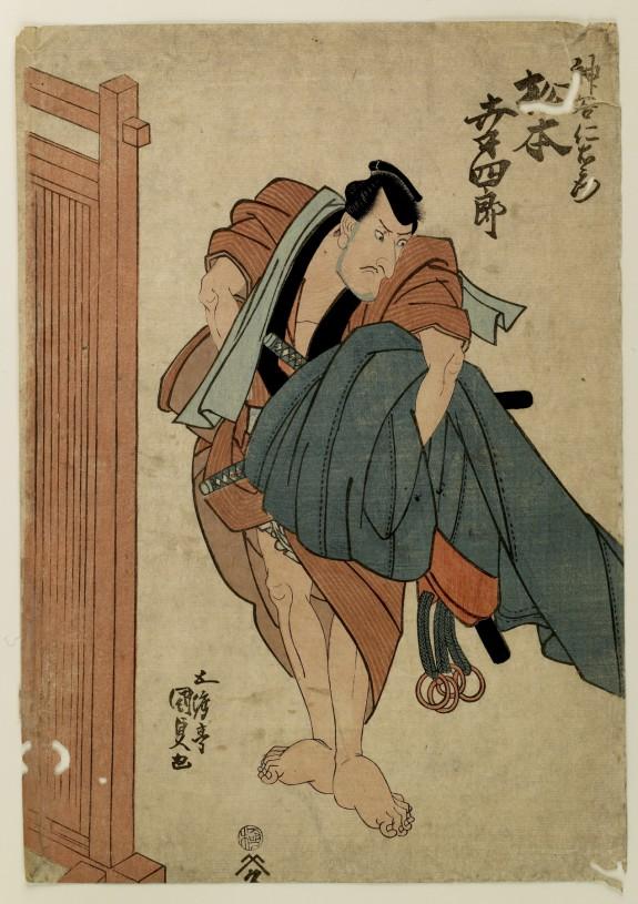 Matsumoto Koshiro V in Role of Commoner