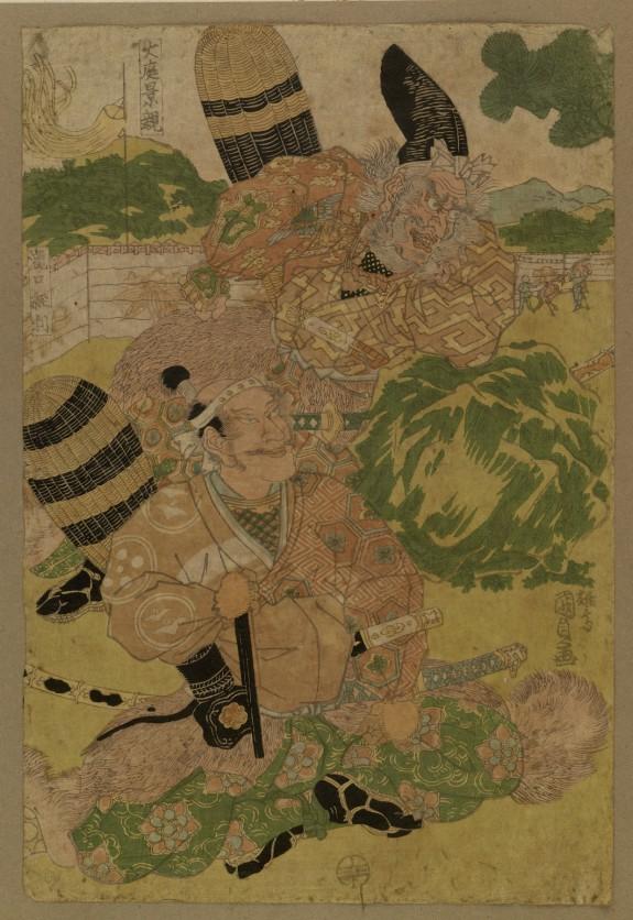 Oba Kagechika and Takiguchi Tsunetoshi