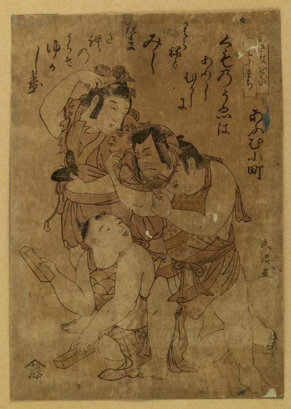 Children Playing at Kabuki