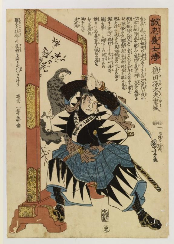 Tokuda Magodayū Shigemori