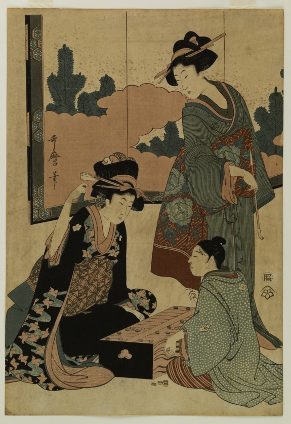 Courtesans Playing a Board Game