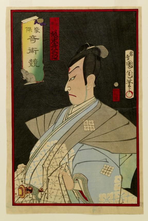 Katsugo Kijutsu kurabe