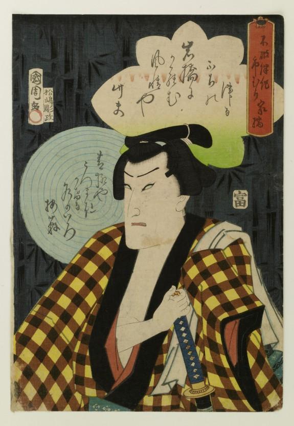 Ichimura Kakitsu V (Uzaemon XIV)