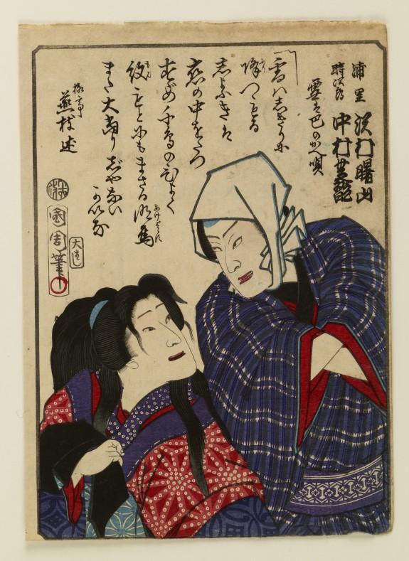 Nakamura Shikan IV and Sawamura Shozan with Song Written Above