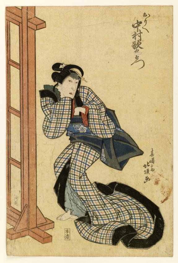 Nakamura Utaemon III as Okaru