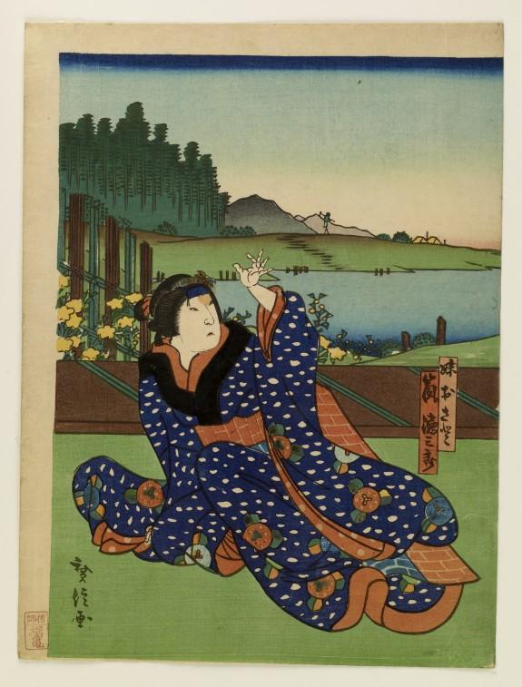 Arashi Tokusaburo III as Imoto O Sato