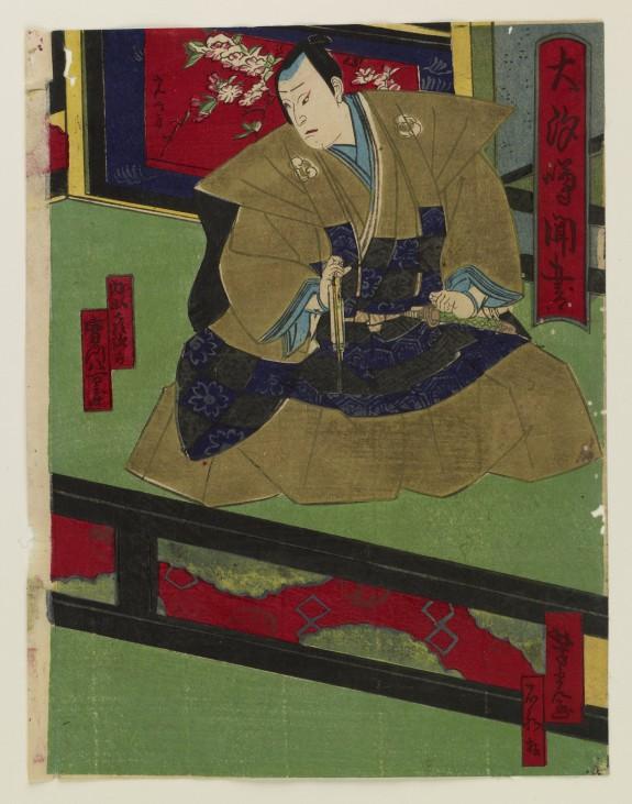Jitsukawa Actor as Uchiyama Kijiro