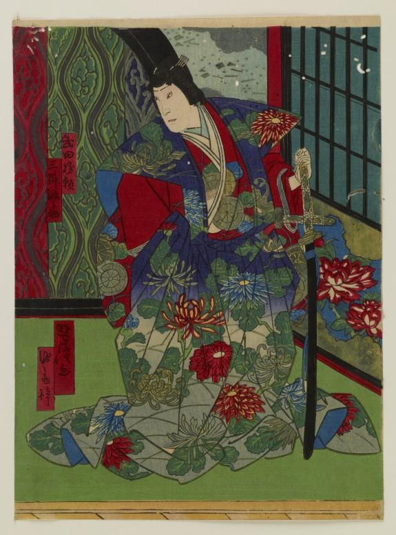 Mimasu Gennosuke III as Takeda Katsuyori