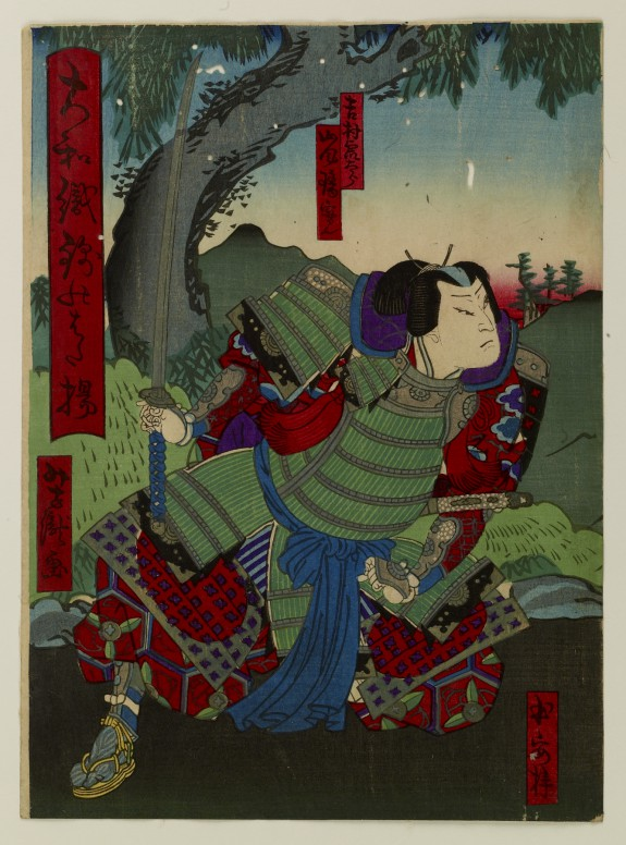 Arashi Rikan III or IV Plays the Armored Samurai Yoshimura