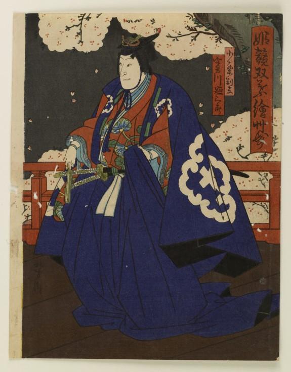 Jitsukawa Ensaburo as Oguri Hangan; Ichikawa Udanji I as Yakko Minesuke