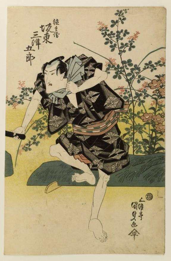 Bando Mitsugoro III and Autumn Grasses